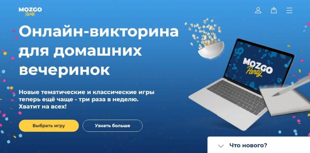 b Домашняя афиша  b   Саранск    Городские рейтинги    afisha222 (7)