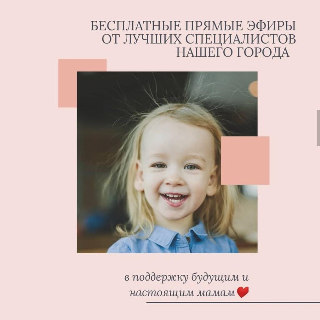 b Домашняя афиша  b   Саранск    Городские рейтинги    afisha222 (8)
