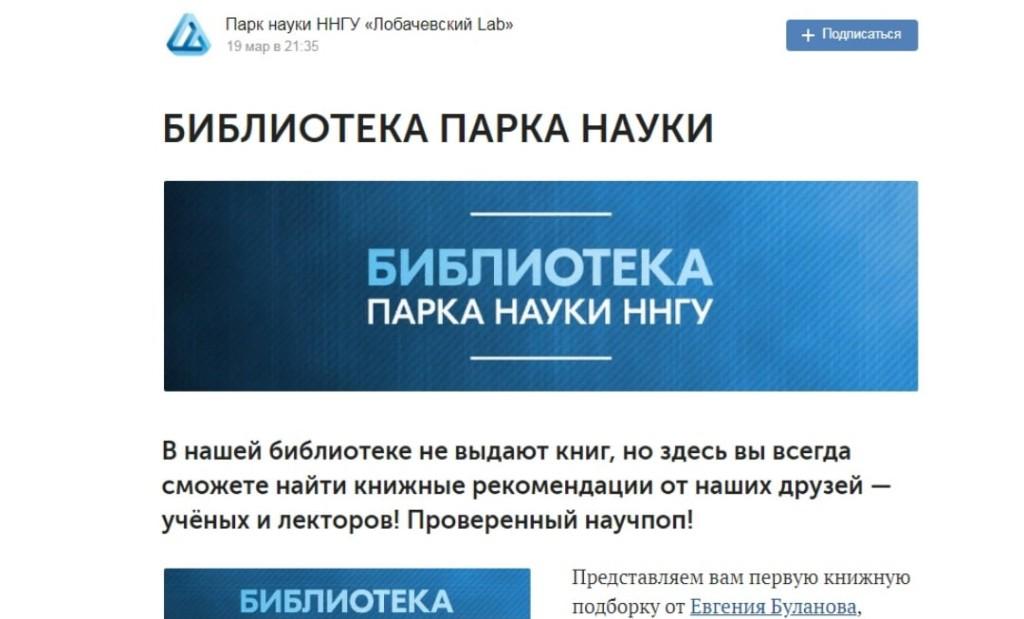 b Домашняя афиша  b   Саранск    Городские рейтинги    библиотека