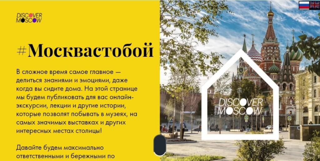 b Домашняя афиша  b   Саранск    Городские рейтинги    дисковер-москоу