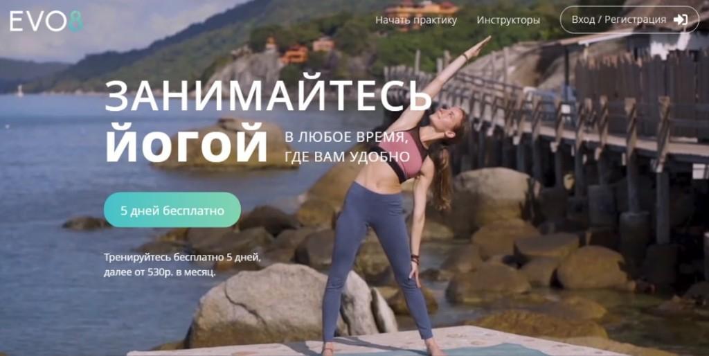 b Домашняя афиша  b   Саранск    Городские рейтинги    ево