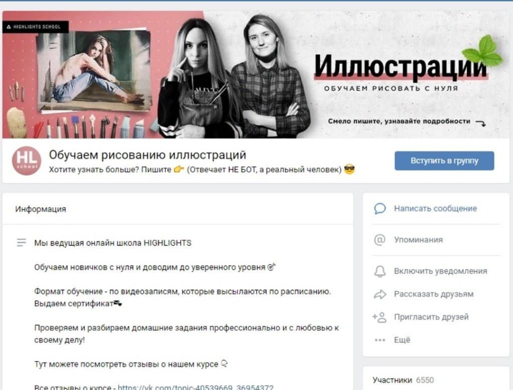 b Домашняя афиша  b   Саранск    Городские рейтинги    иллюстрации