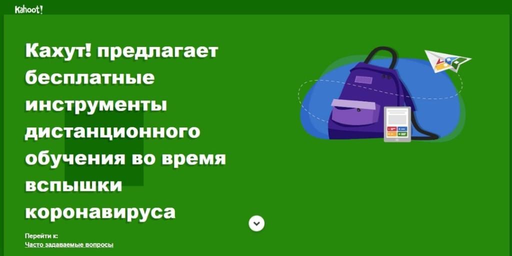 b Домашняя афиша  b   Саранск    Городские рейтинги    кахут