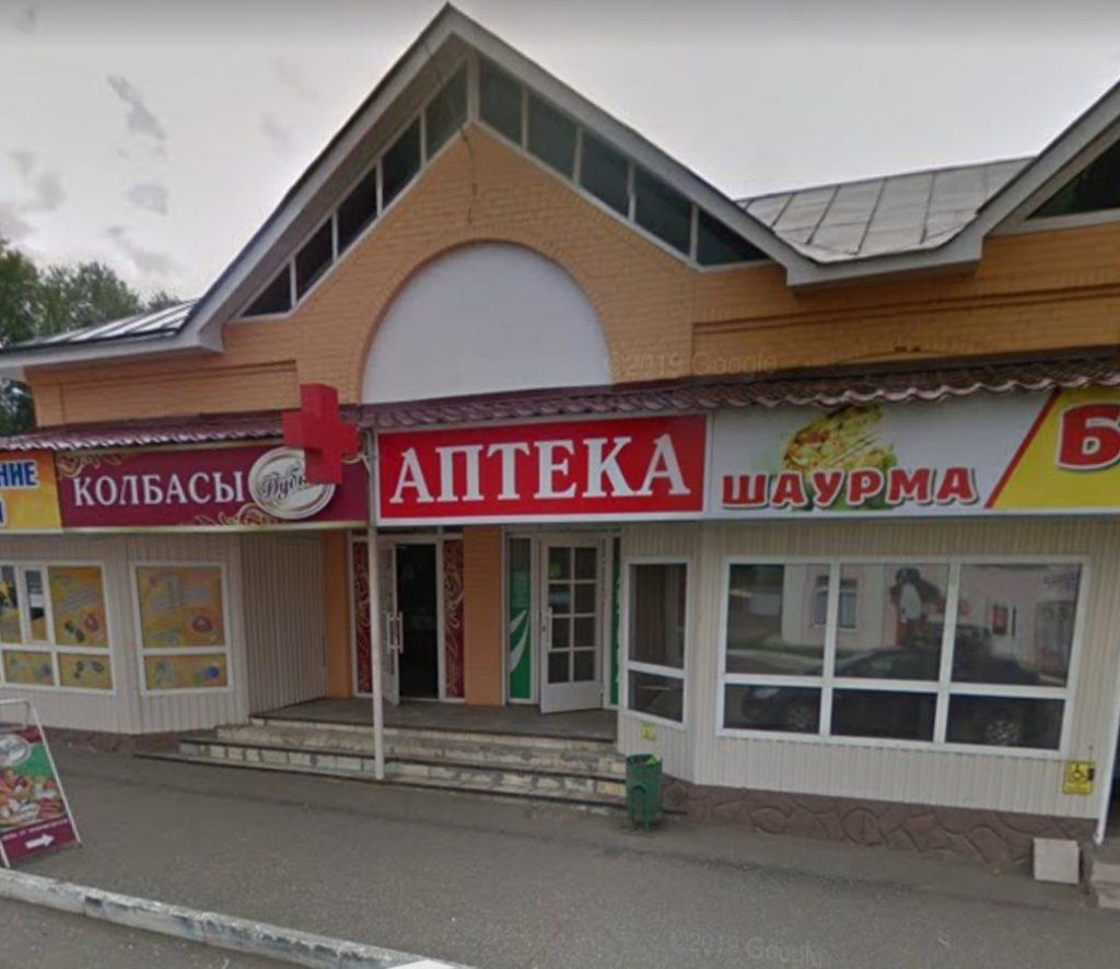 Обрабатываем руки и ручки  дайджест мест  где купить антисептик в Саранске