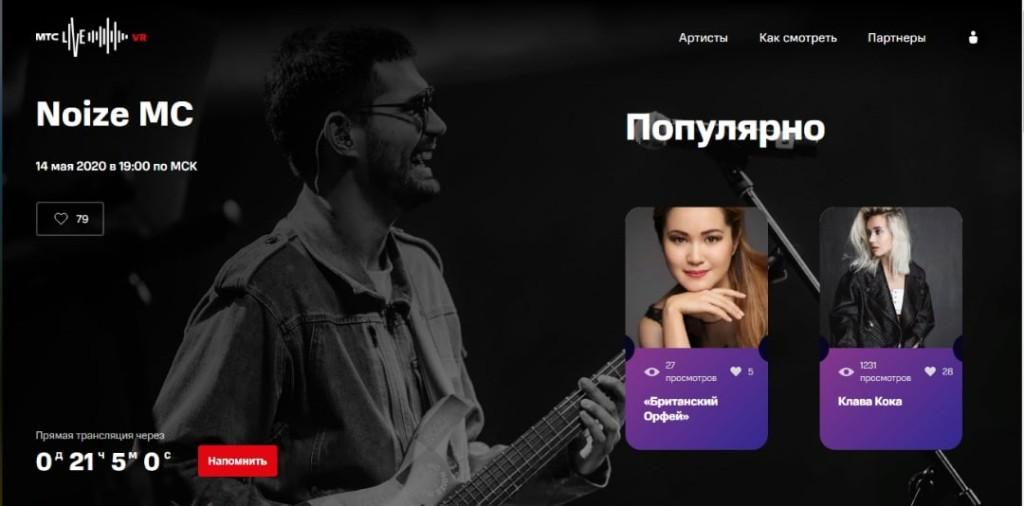b Домашняя афиша  b   Саранск    Городские рейтинги    мтс