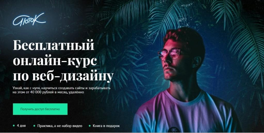b Домашняя афиша  b   Саранск    Городские рейтинги    поток