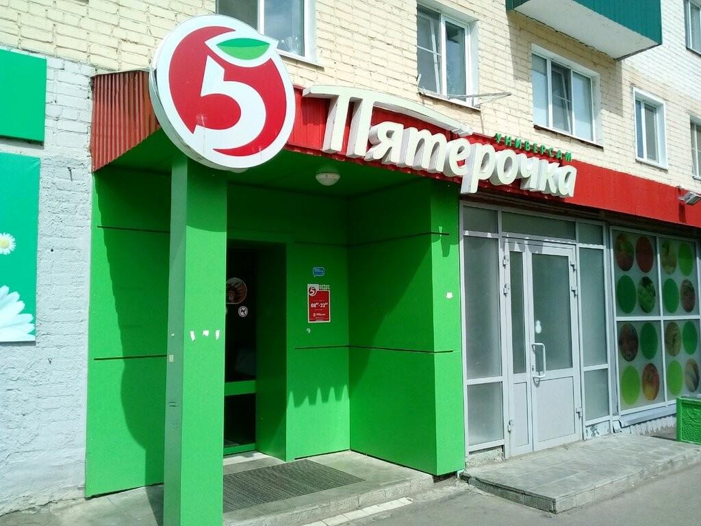 Где купить маски в Саранске  список мест и инструкция правильной покупки пятерочка