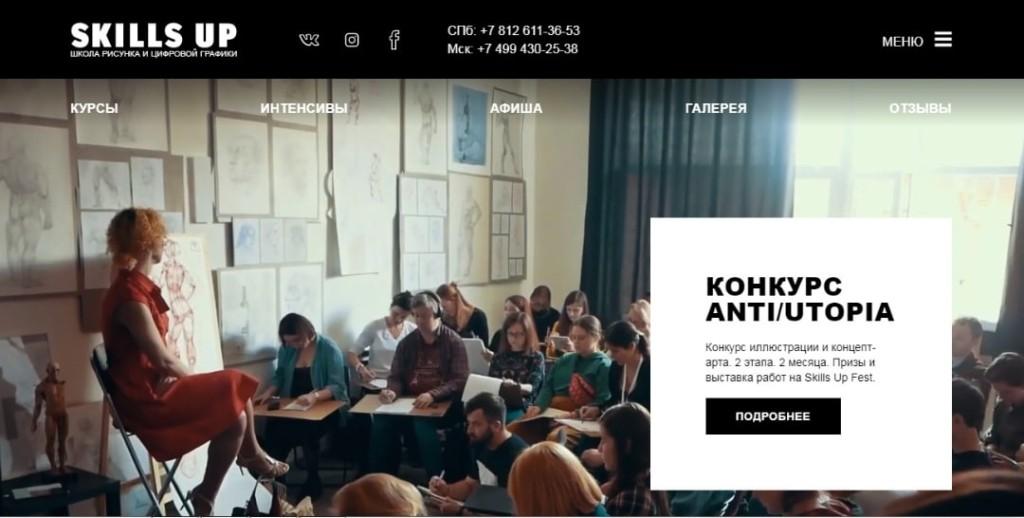 b Домашняя афиша  b   Саранск    Городские рейтинги    скилс-ап
