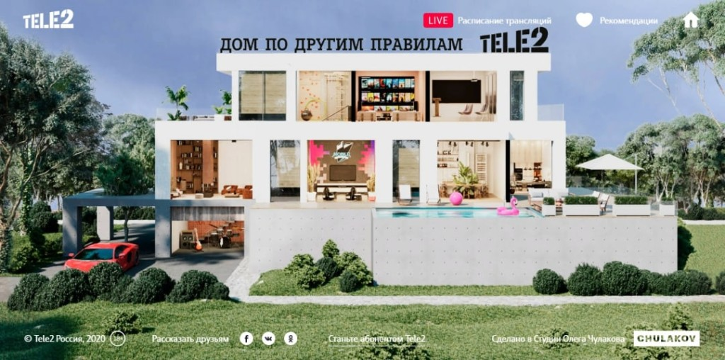 b Домашняя афиша  b   Саранск    Городские рейтинги    теле2