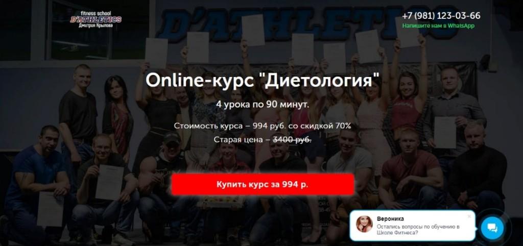 b Домашняя афиша  b   Саранск    Городские рейтинги    фитнес
