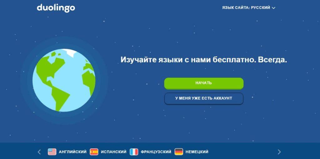 Домашняя афиша  Саранск  Городские рейтинги