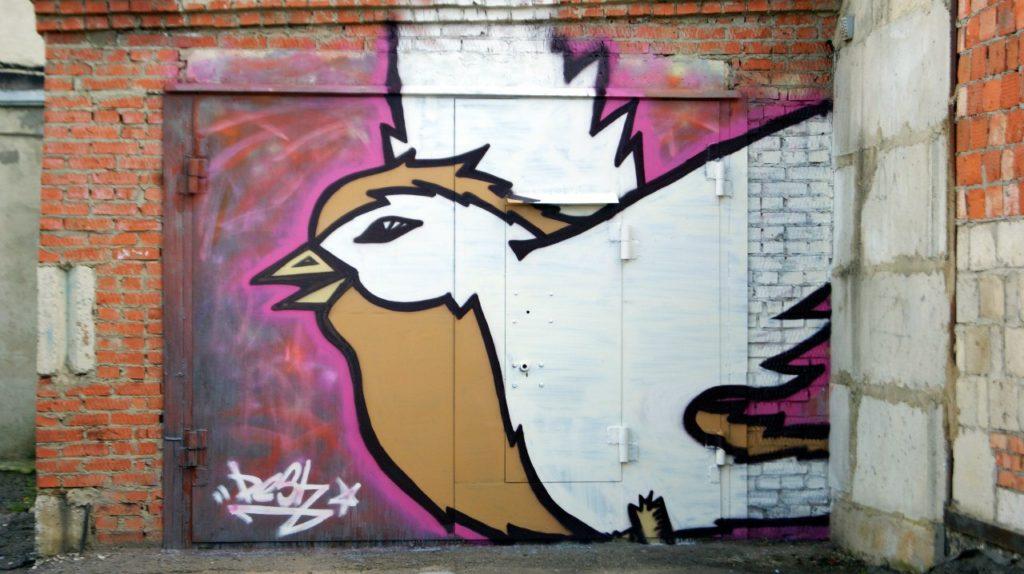 b Стрит арт в Саранске   b  интервью с уличными художниками