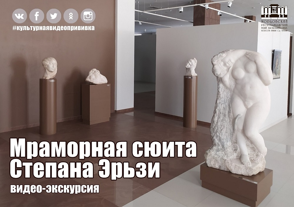 Афиша  Саранск  Городские рейтинги