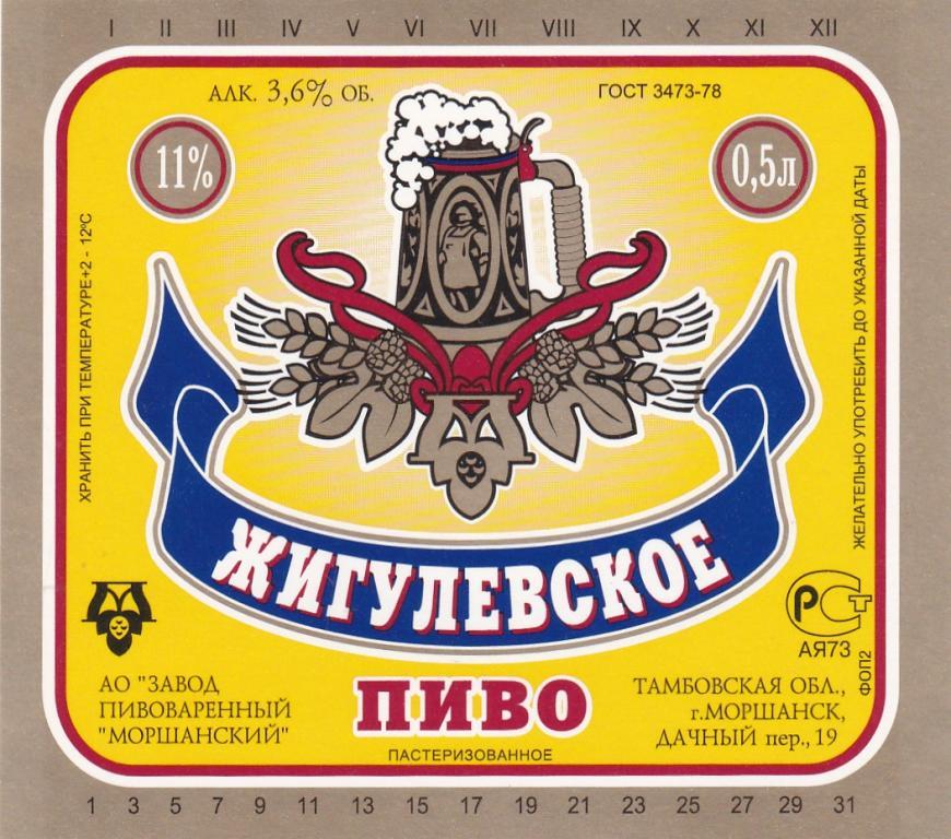 b Для рывка   b  какое кеговое пиво пить этим летом 18