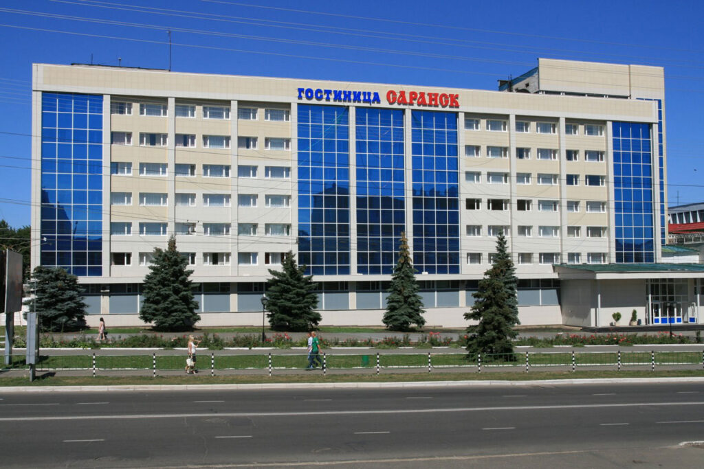 Как выживает гостиничный бизнес после чемпионата и в период пандемии  топ 11 отелей Саранска