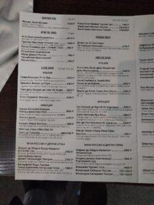 b Делаем разбор винных карт   b  топ 8 заведений  где можно выпить вина