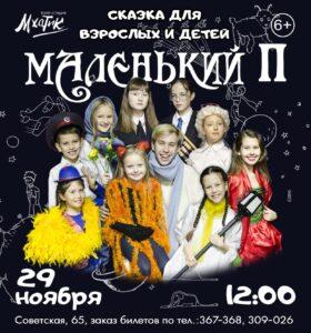 Афиша  Городские рейтинги  Саранск