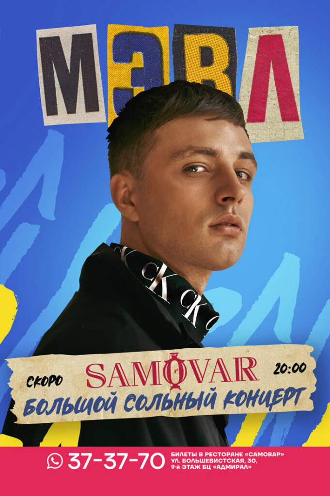 Еду по России  не доеду до конца   двигаем на концерты в Саранске и по Поволжью
