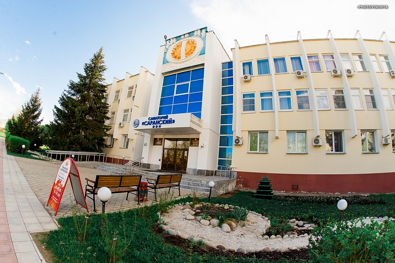 b Суровый российский велнес   b  10 санаториев недалеко от Саранска