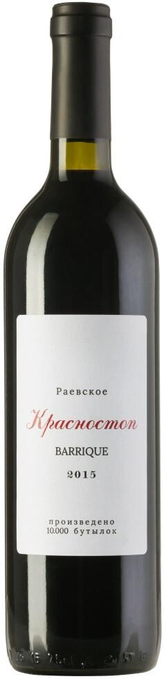 b Приятное для мозга   b  подборка российских вин от Елисея Маскайкина