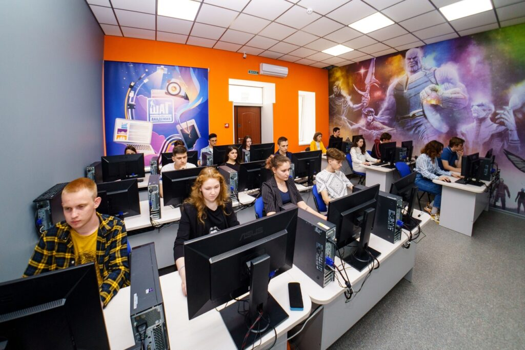 b Найти IT   b  курсы цифровых профессий в Саранске