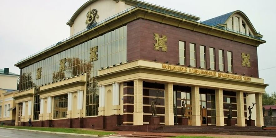 b Так ли все культурно   b  на что потратить средства Пушкинской карты в Саранске