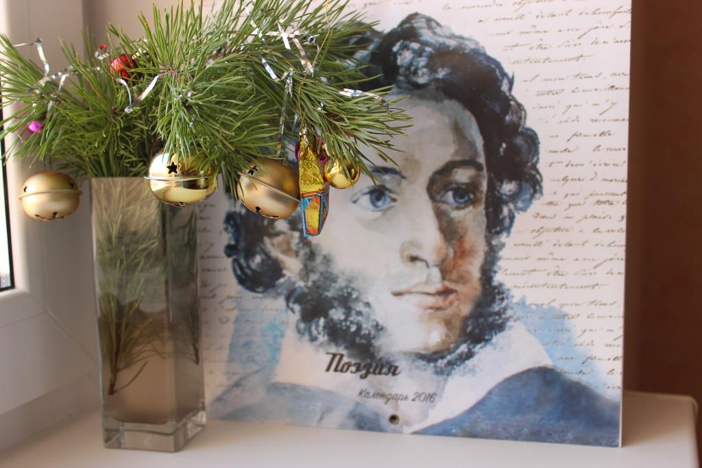 Пушкин в оригинале