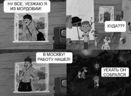 preview_moskva1_mini