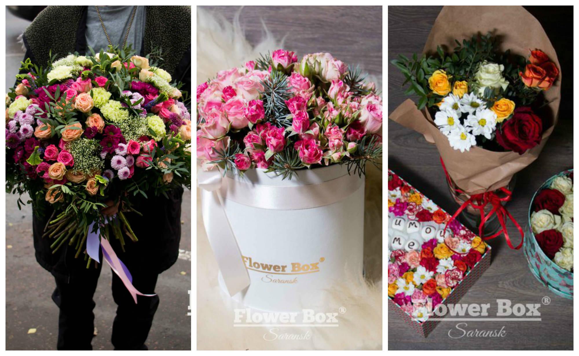 Где и за сколько    заказать доставку цветов в Саранске flowerbox