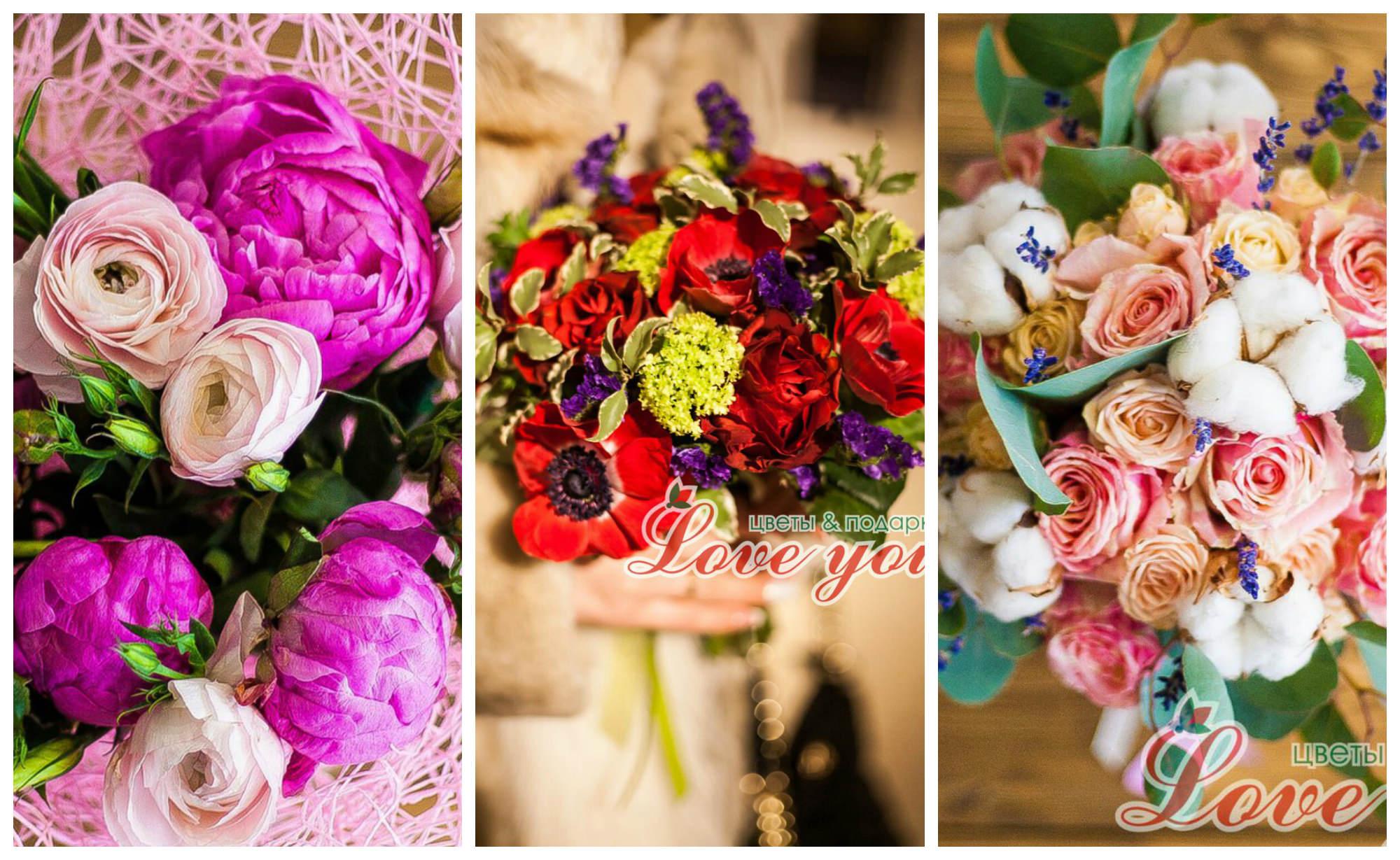 Где и за сколько    заказать доставку цветов в Саранске loveyou