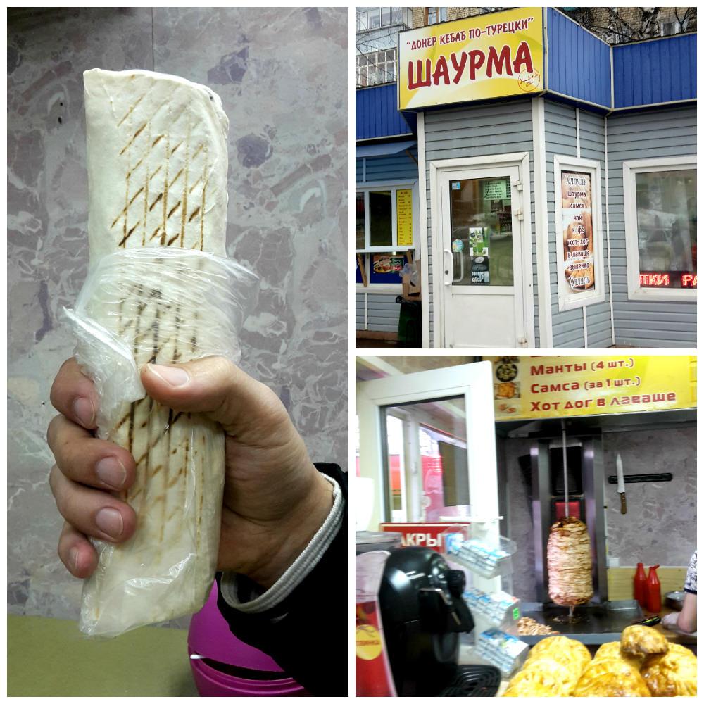Остаться в живых  лучшая шаурма в Саранске shaurma_naprotiv_ekonoma