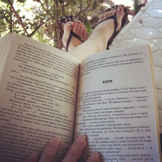 Какие   книги    читают жители Саранска 4_knigi