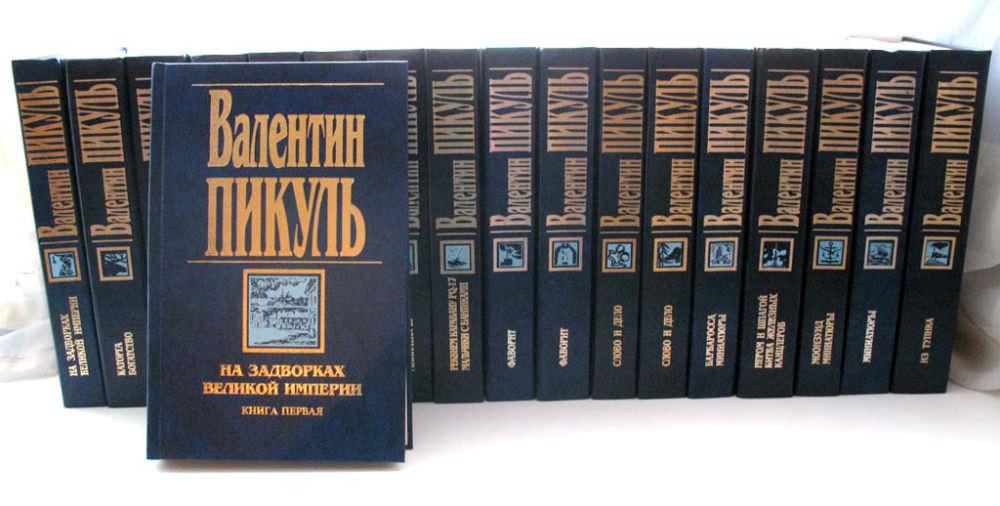 Какие   книги    читают жители Саранска 5_knigi