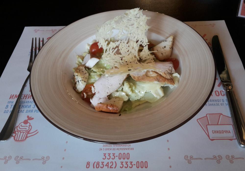 Где в Саранске подают  b   съедобный     laquo Цезарь raquo   b  salad_caesar_prokofyi
