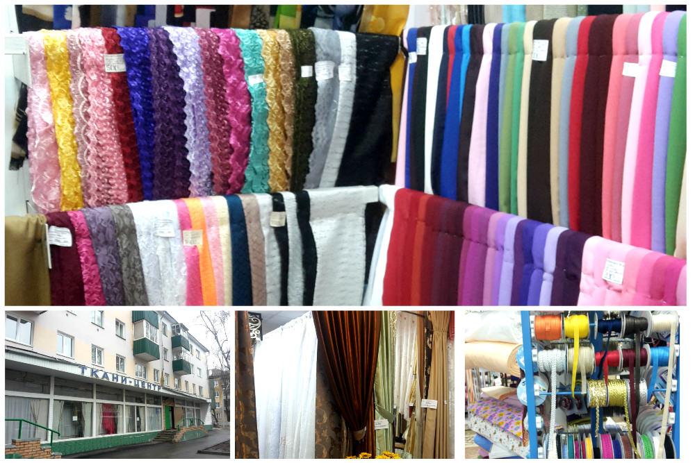 8 nbsp лучших   магазинов ткани    в nbsp Саранске 1-2 tkani 1