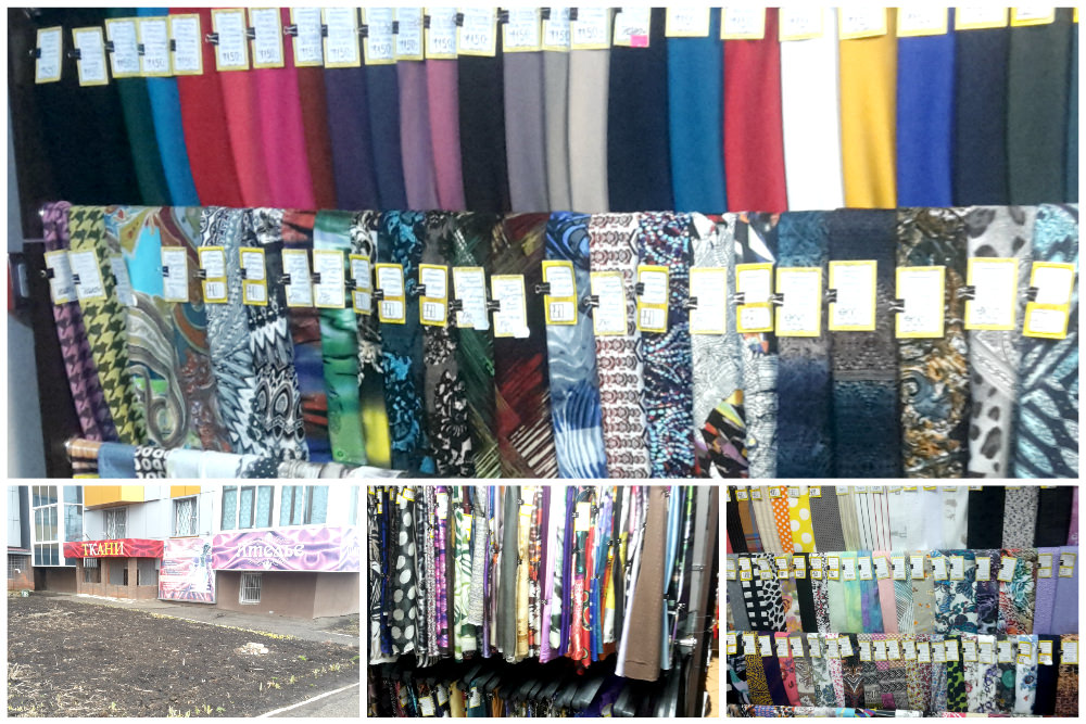 8 nbsp лучших   магазинов ткани    в nbsp Саранске 1-2 tkani 2