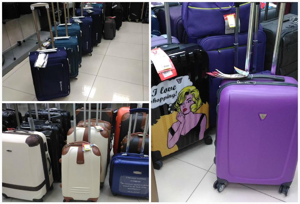 Можно nbsp ли в nbsp Саранске купить    b приличный чемодан  b     1_chemodany