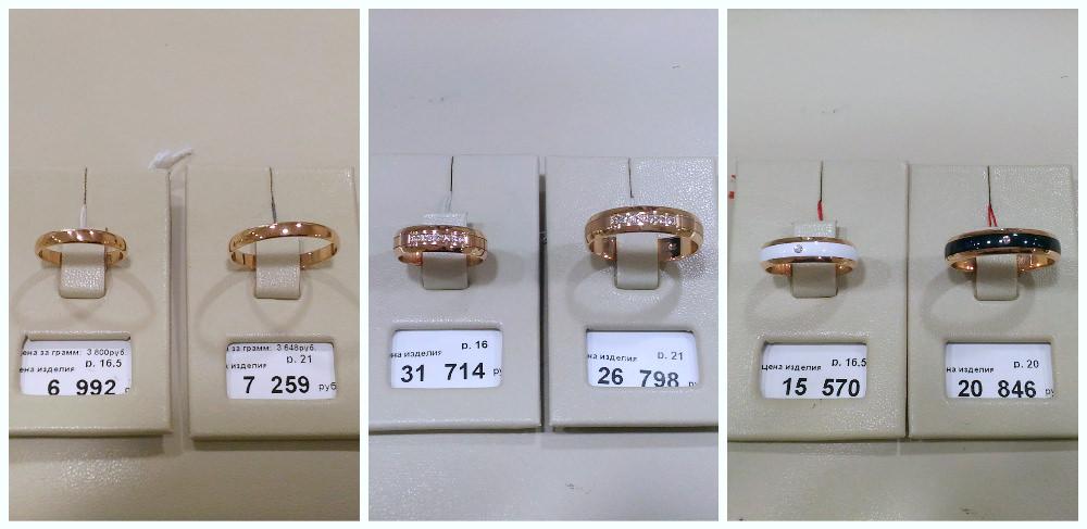 Где в nbsp Саранске купить    b обручальные кольца  b     1_kristall