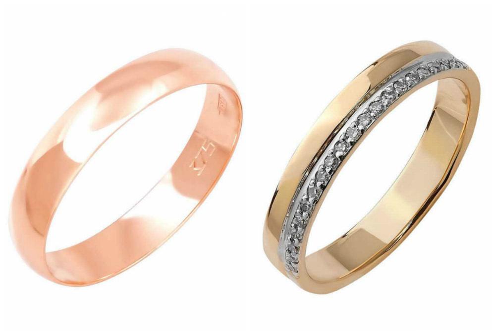 Где в nbsp Саранске купить    b обручальные кольца  b     2_585