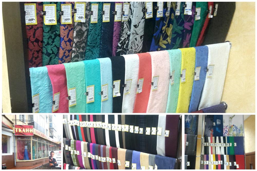 8 nbsp лучших   магазинов ткани    в nbsp Саранске 3-4 tkani 2