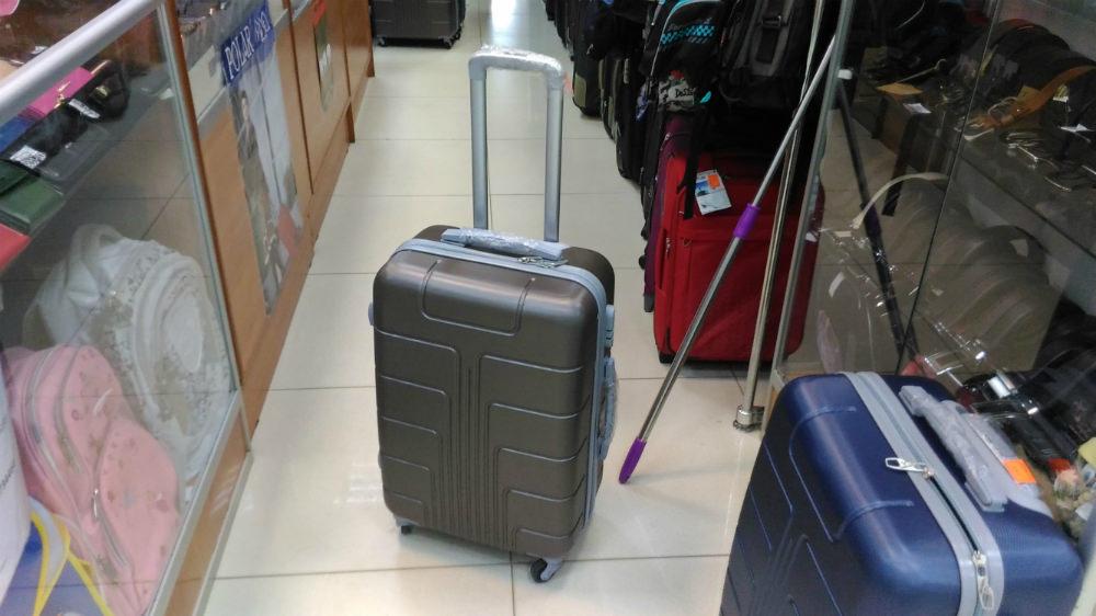 Можно nbsp ли в nbsp Саранске купить    b приличный чемодан  b     3_chemodany