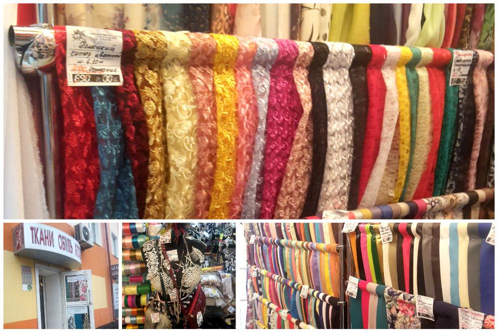 8 nbsp лучших   магазинов ткани    в nbsp Саранске 5 tkani