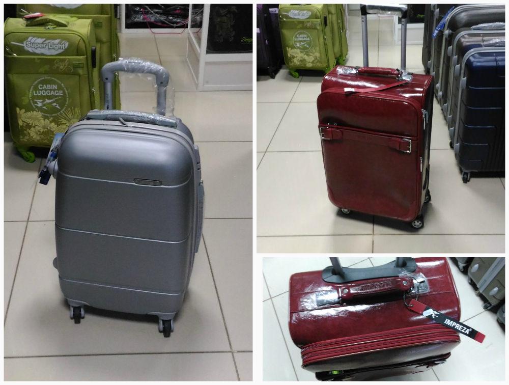 Можно nbsp ли в nbsp Саранске купить    b приличный чемодан  b     5_chemodany