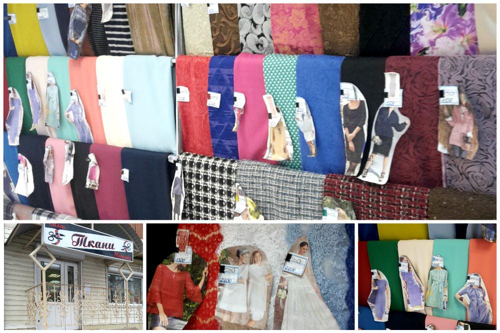 8 nbsp лучших   магазинов ткани    в nbsp Саранске 6-7 tkani 1