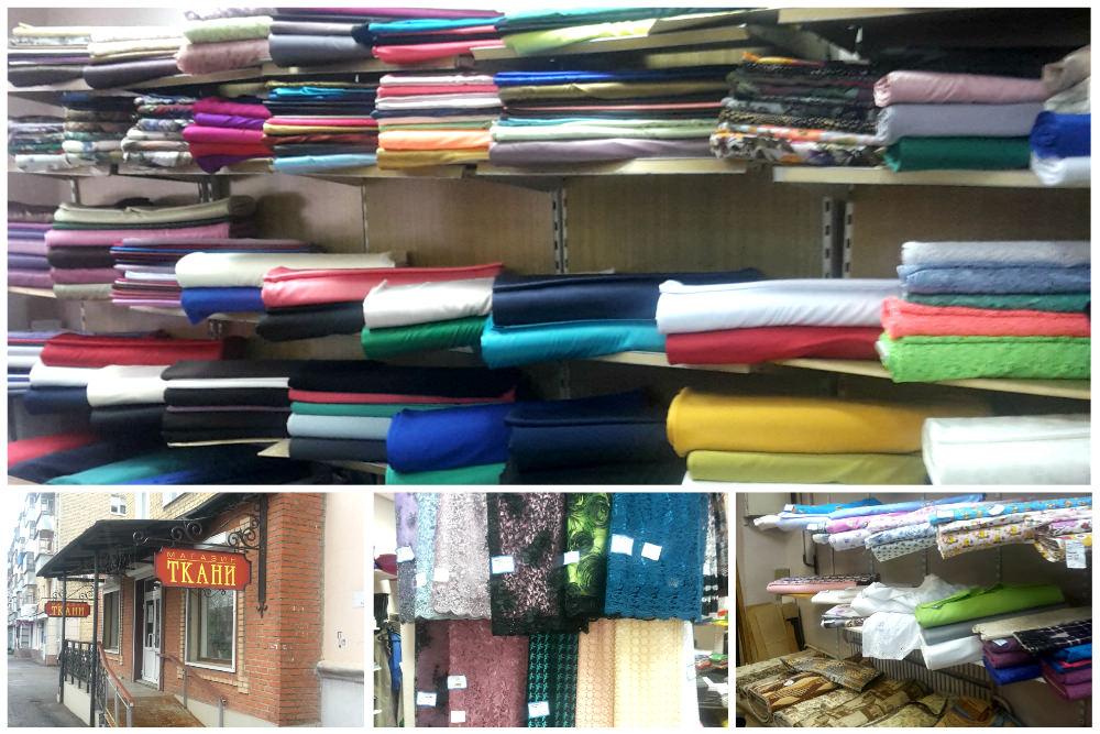 8 nbsp лучших   магазинов ткани    в nbsp Саранске 6-7 tkani 2