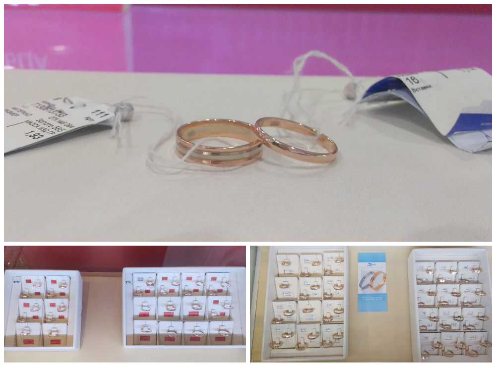 Где в nbsp Саранске купить    b обручальные кольца  b     7_liniilubvi