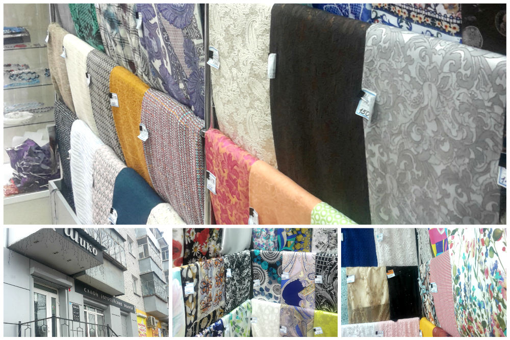 8 nbsp лучших   магазинов ткани    в nbsp Саранске 8 tkani