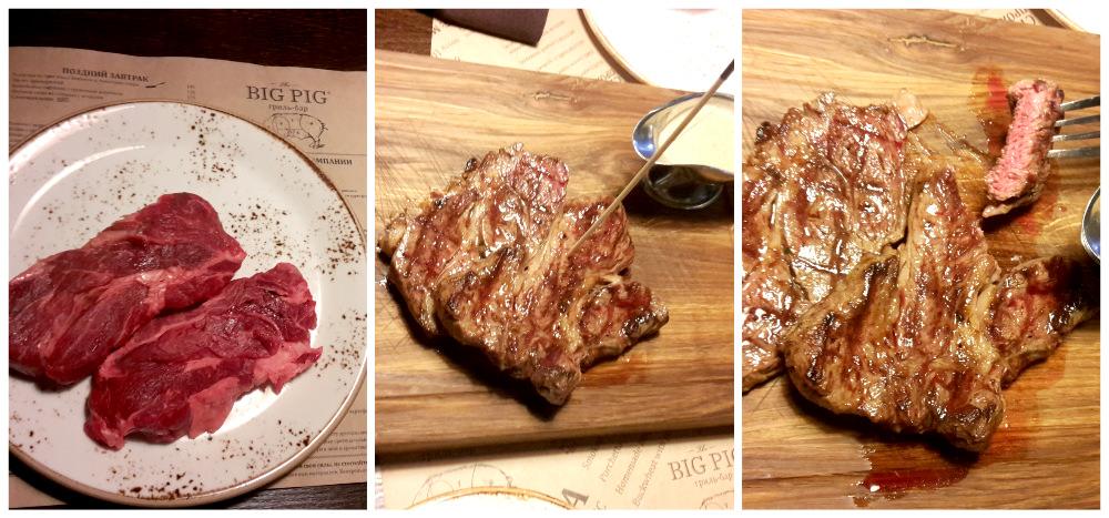 meat_bigpig