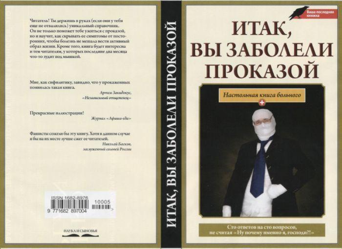 b 7 nbsp книг  b   которые   стыдно не nbsp прочесть    этим летом 3_7knig