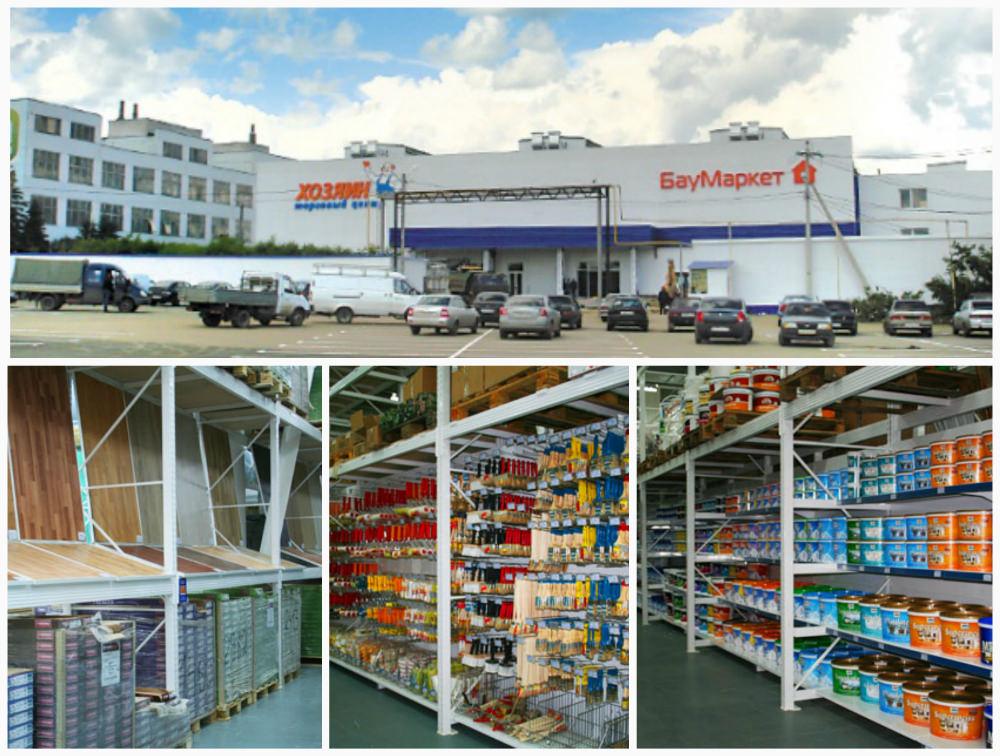 Самый выгодный  b строительный магазин  b  в Саранске baumarket
